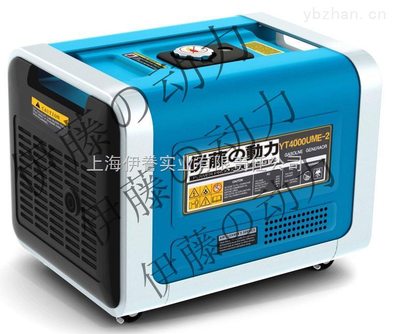 车载式汽油发电机 3千瓦数码变频发电机