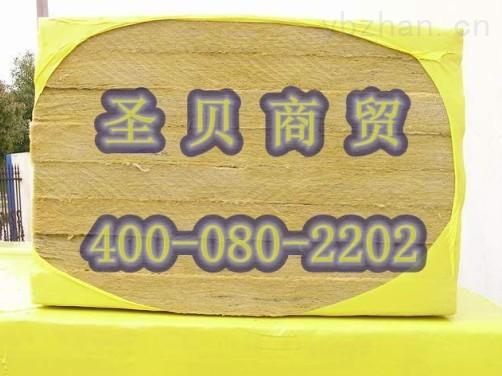 山东玻璃棉岩棉,山东玻璃棉岩棉生产厂家,山东哪卖玻璃棉岩棉多少钱?