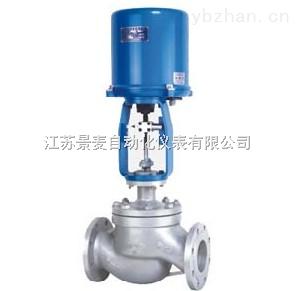 低温冷却水回水电动调节阀厂家|资料|价格