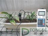 土壤水分速测仪/手持式土壤水分仪