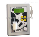 便攜式牛奶分析儀
