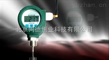 无线温度变送器/无线温度传感器/数显温度传感器