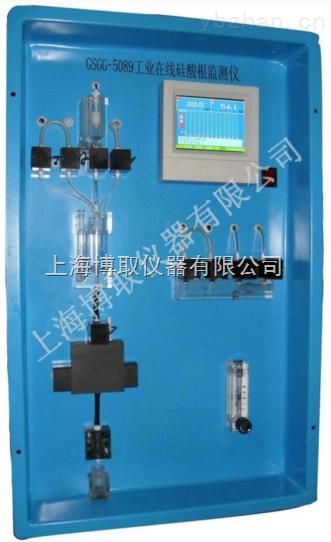 产在线硅酸根分析仪,上海博取生产硅酸根监测仪