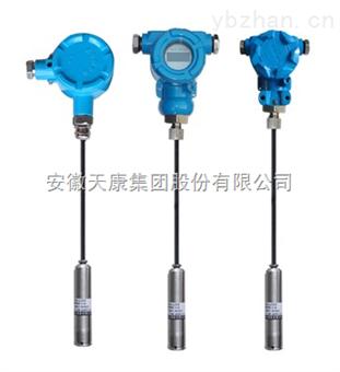 SWP-TL系列安徽天康液位变送器