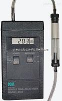 HJ06-SGA94-SGA94PRO-烟气分析仪 环境检测仪燃气锅炉污染排放监测仪