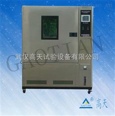 GT-TH-S高低温箱|高低温试验箱|高低温测试箱