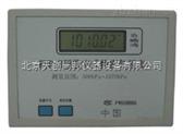 FYP-3数显精密气压表,上海精密气压计