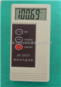QYB-101大氣壓力表廠家,北京數字式大氣壓計