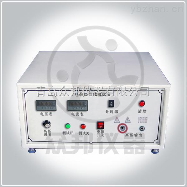 (青岛)ZM-819安全帽电绝缘