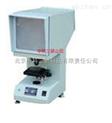 布洛維光學硬度計 光學硬度測定裝置
