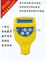 一体式涂层测厚仪/ 涡流涂层测厚仪 /一体式覆层测厚仪 型号:TD-DR220