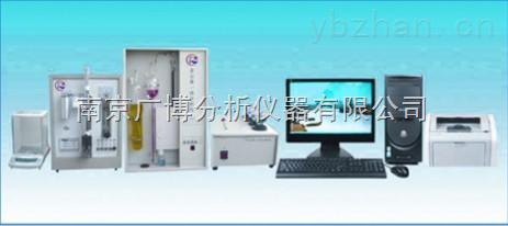 铁精粉分析仪器