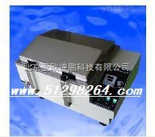 DP-82-水浴恒温振荡器(回旋式)/回旋水浴振荡器/恒温振荡器/数显恒温振荡器/