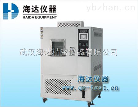 电子产品恒温恒湿试验箱|多行业通用恒温恒湿试验箱