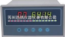 16通道溫度巡檢儀