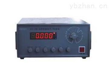 SFX-20B型多路信号发生校验仪