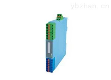 变送器电流信号配电隔离安全栅(一入一出)