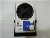 鶴山SIMCO-PC除靜電離子風槍專欄/鶴山SIMCO-PC除靜電離子風機圖片