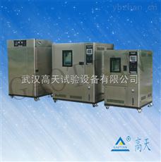 GT-TH-S系列可程式恒温恒湿试验箱