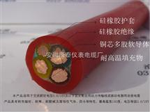 YGCR-1KV3*50+1*25硅橡胶电缆