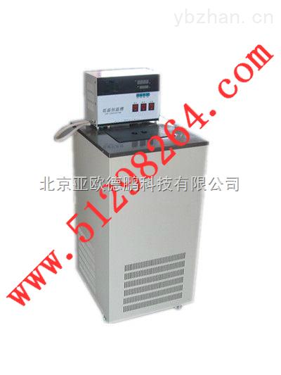 DP-8020-超低溫恒溫槽/亞歐德鵬超低溫恒溫槽/恒溫槽