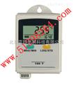 便攜式溫濕度記錄儀/溫濕度記錄儀/便攜式溫濕度計
