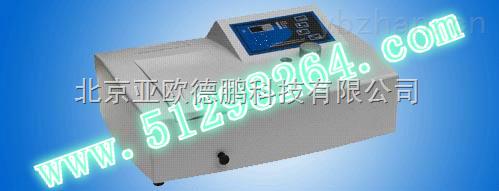 DP-75系列-單光束紫外分光光度計/紫外分光光度計/分光光度計
