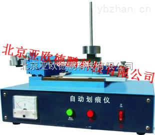 DP-ZHY-自动划痕仪/自动划痕机