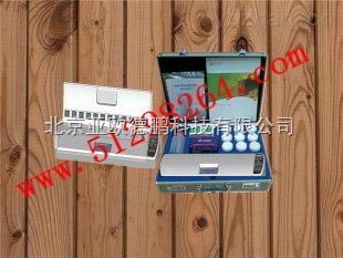 DP-TY12NC-便攜式農藥殘留檢測儀/農藥殘留檢測儀/便攜式農藥殘留測試儀