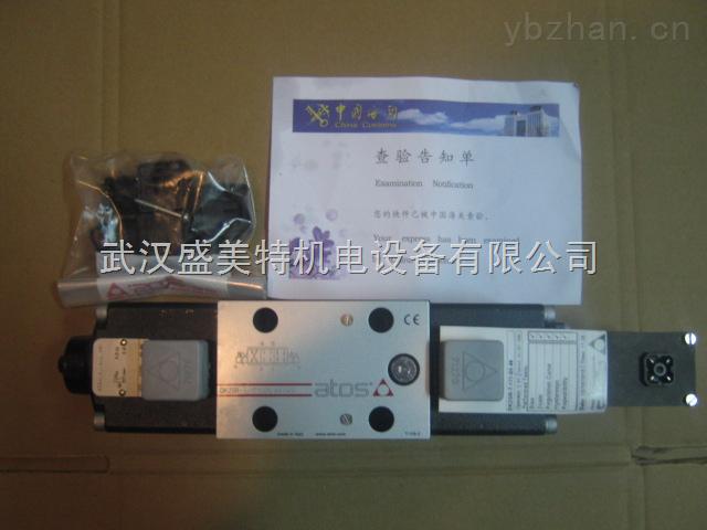 供应HED8OA1X/630K14力士乐继电器
