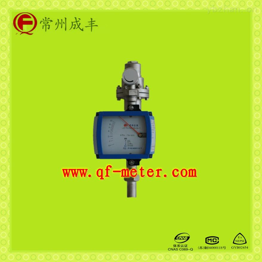 LZZ-50-國產金屬管浮子轉子流量計質量可靠