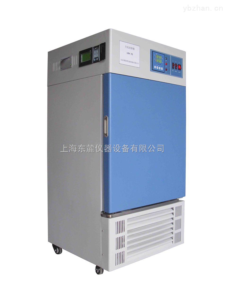 SPX-400F-数显生化培养箱