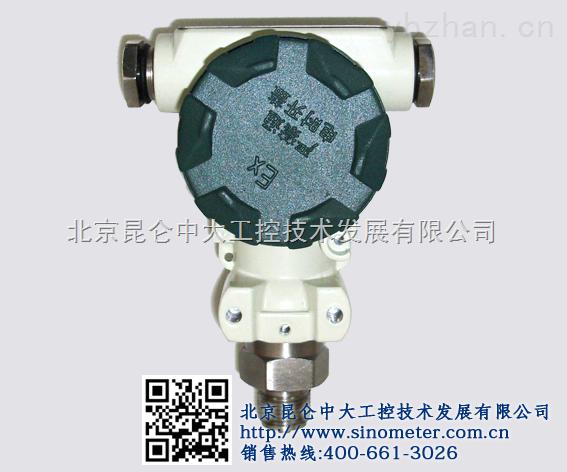 北京昆仑中大工控-防爆压力传感器厂家