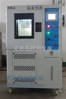 深圳 pct复合材料试验箱故障||方法