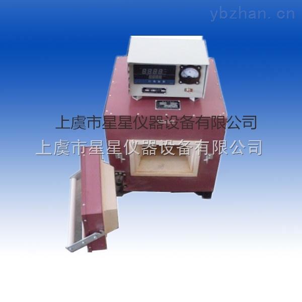 SX2-6-13-分體式數顯控溫箱式電阻爐