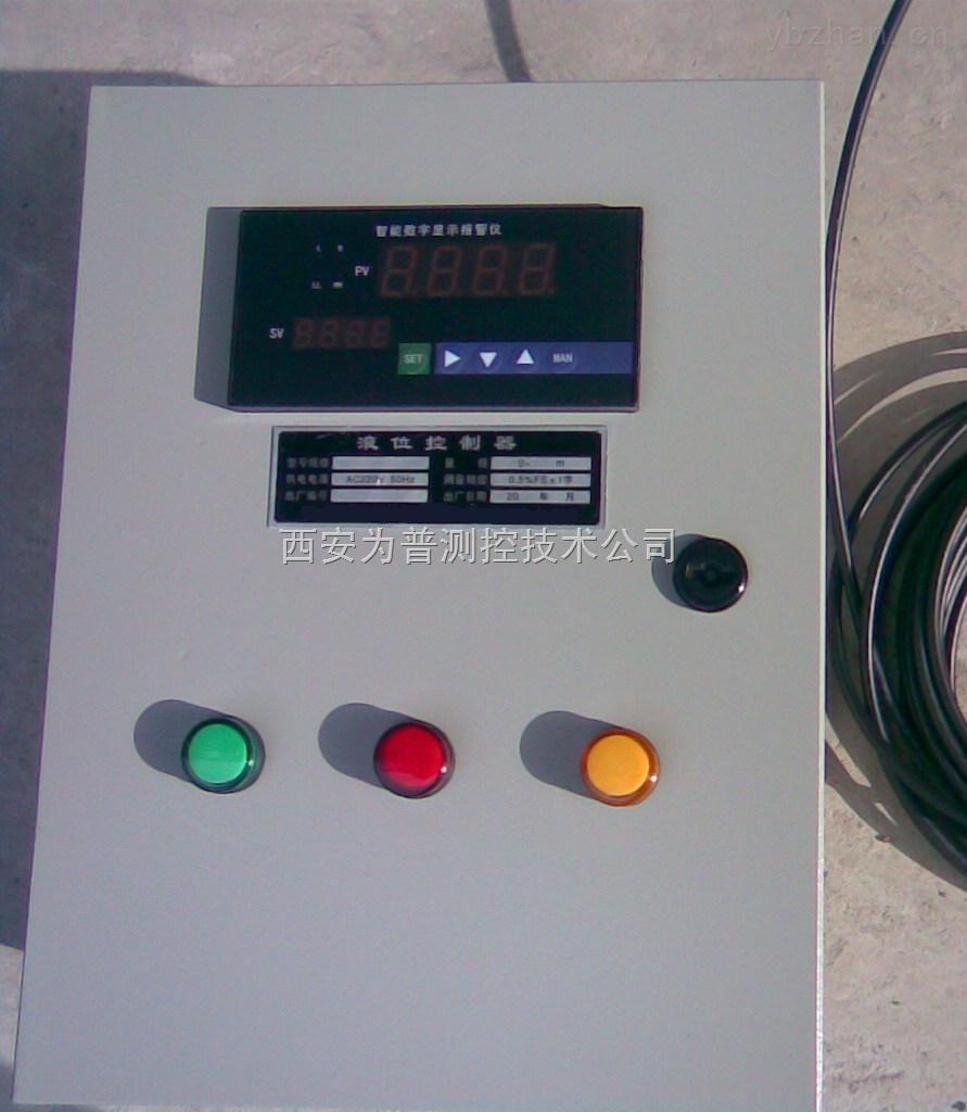 数显液位显示控制仪,可以全程显示水位高低