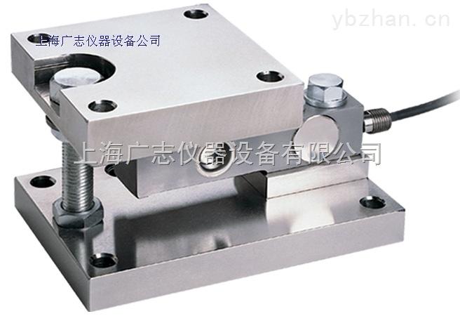 供应FWC 称重模块 (110kg-4.5tf)直销,价格优惠。