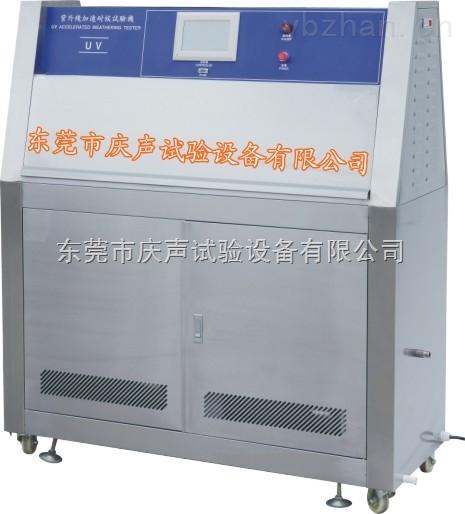 河北紫外线老化试验机