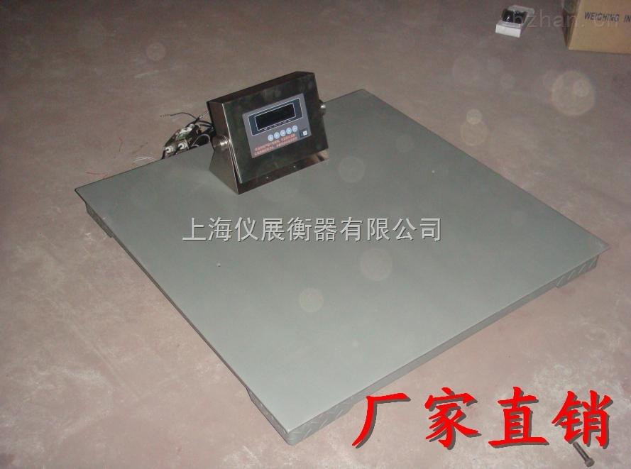 【电子地磅厂家直销】5吨小地磅2米哪里有卖