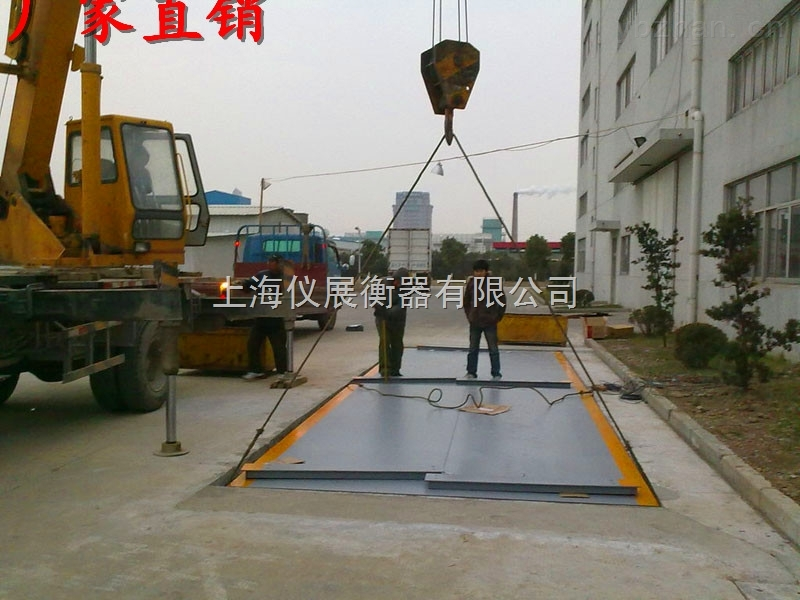 SCS-30電子地秤價格,30T電子汽車地磅