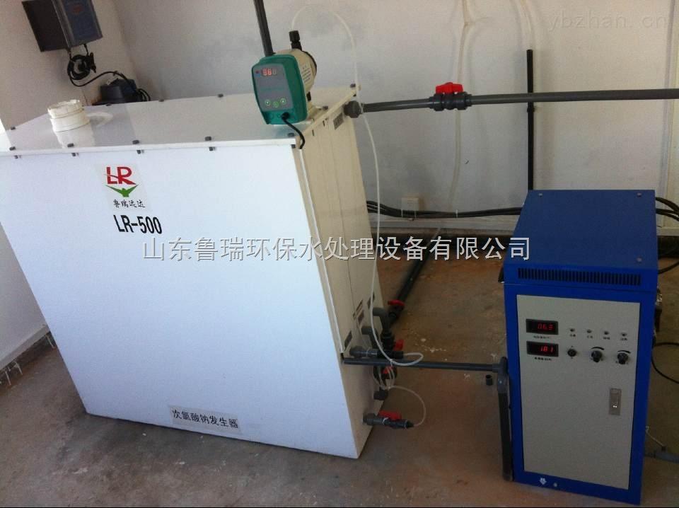 WJ-100-遼陽高純二氧化氯發生器流量大小