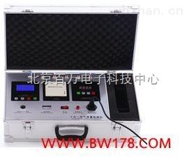 遥控式气体发生器 远控气体发生器