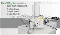 美国产SEM动态原位纳米压痕仪InSEM