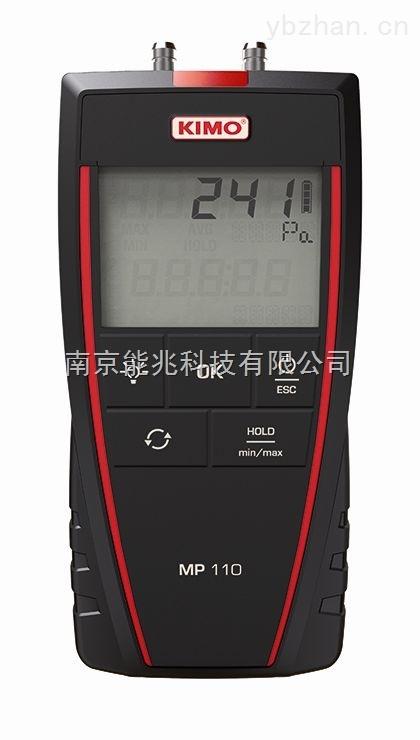 法国KIMO-手持式微差压仪表