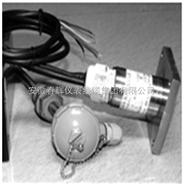 三参数组合振动变送器(生产厂家)