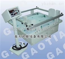 GT-MZ-100模拟运输振动试验台  湖北振动台