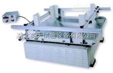 GT-MZ-100高天模拟运输振动试验台