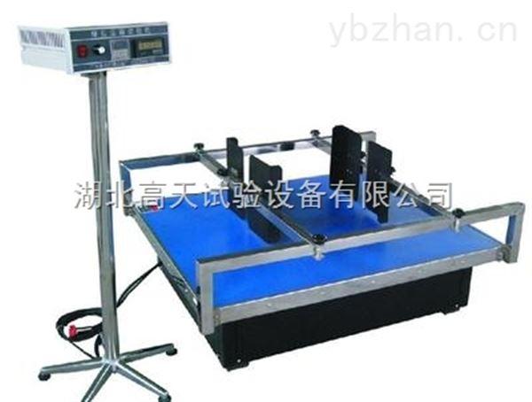 模拟运输振动试验台 湖北厂家