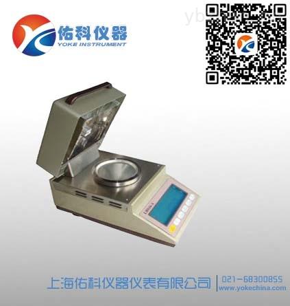 电磁力卤素水份测定仪