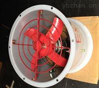工业防爆通风换气轴流风机